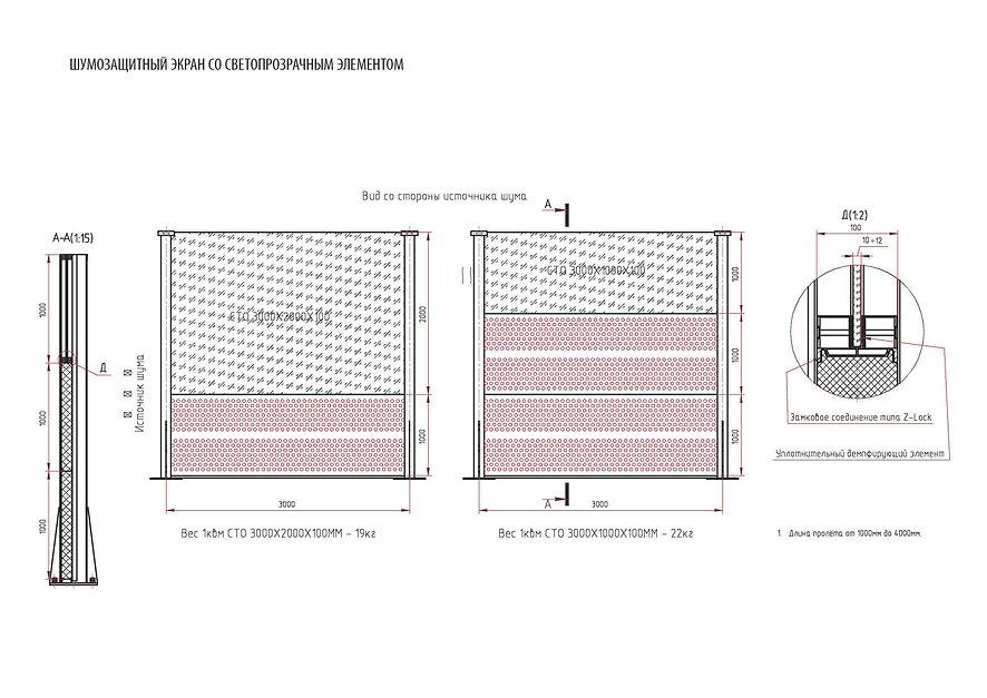 blueprint_1.jpg