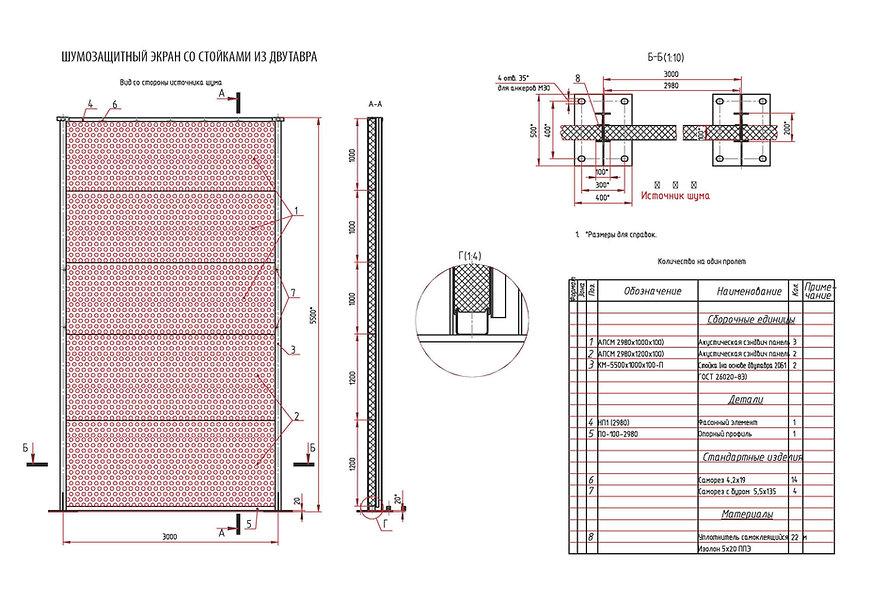 blueprint_2.jpg