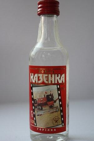 """Казенка """"Комбайн Нива"""" 1970 г"""