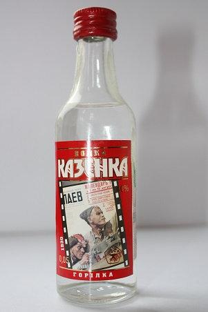 "Казенка ""Изображение В.Чапаева"" 1930 г"