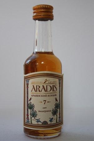 Aradis 7 лет