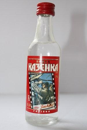 """Казенка """"На Запад!"""" 1944 г"""