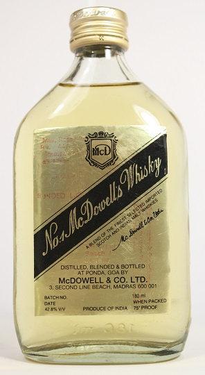 Б127. Mc.Dowell's №1