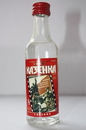 """Казенка """"Привет борцам против фашизма"""" 1937 г"""