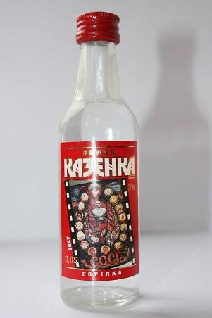 """Казенка """"Изображение гербов республик СССР"""" 1947 г"""