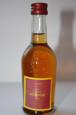 Kokkini Red Zivania sweet aromatic