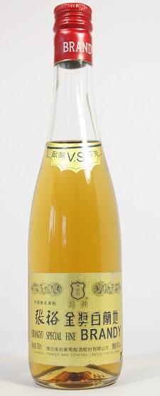 Б96. Changyu special fine brandy V.S.