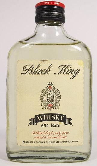 Б131. Black King old rare