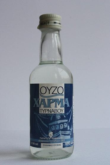 Ouzo Xapma