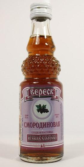 Б193. Вереск Смородиновая