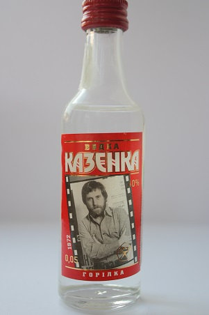 """Казенка """"В.Высоцкий"""" 1972 г"""