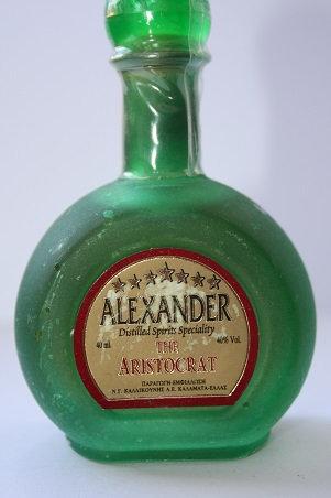 Alexander the aristocrat *******