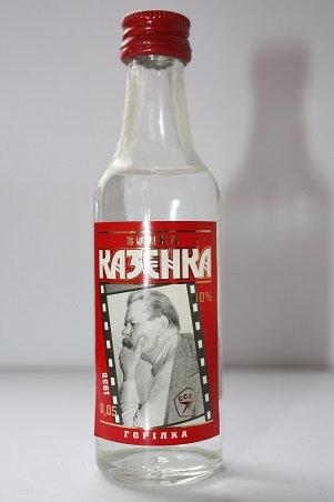 "Казенка ""М.Горький"" 1935 г"