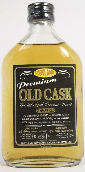 Б306. Old cask premium coconut arrack 2 years