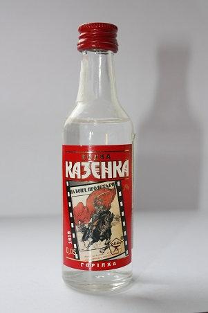 "Казенка ""На коня, пролетарий!"" 1919 г"