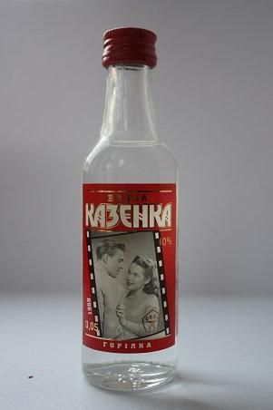 """Казенка """"Мужчина и женщина в объятии"""" 1958 г"""