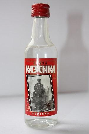 """Казенка """"Паровоз"""" 1926 г"""