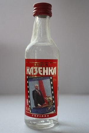 """Казенка """"М.Горбачев"""" 1985 г"""