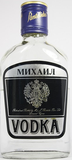 Б283. Михаил