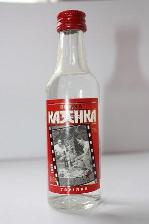 """Казенка """"Пикник"""" 1925 г"""