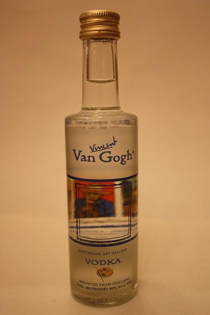 Van Gogh vodka amsteram art gallery
