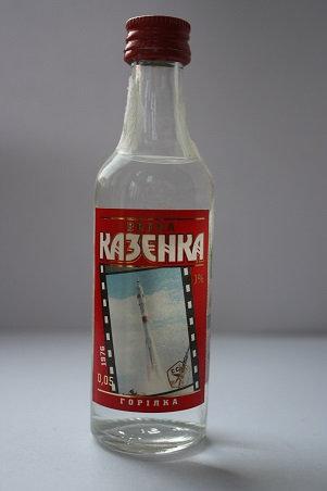 """Казенка """"Ракета"""" 1976 г"""
