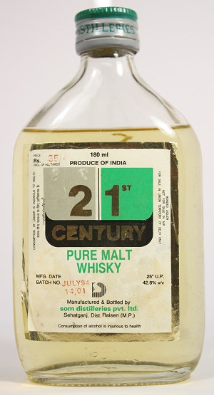 Б126. 21 Century