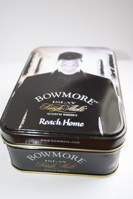 Н71 (Bowmore)
