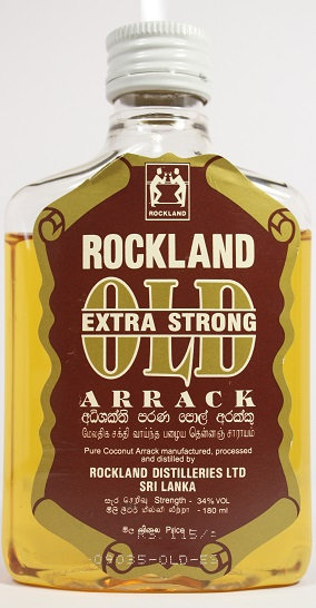 Б310. Rockland old extra strong arrak