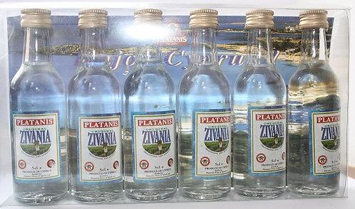 Н217 (Platanis Zivania)