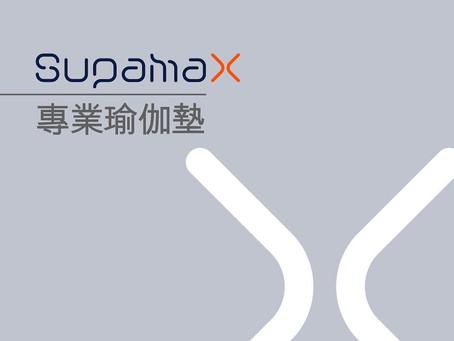【YOGA必備🧘🏻🧘🏻 Supamax多款專業瑜伽墊】