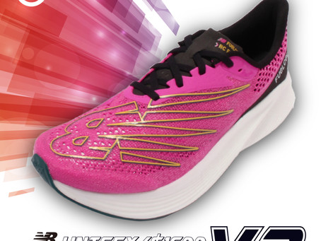 【激厚‼️激輕‼️激快‼️New Balance FuelCell RC Elite v2 跑鞋】