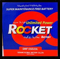Car Battery Muscat, Car Battery Oman, Rocket Battery