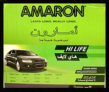 Car Battery Muscat, Car Battery Oman, Amaron Battery Oman