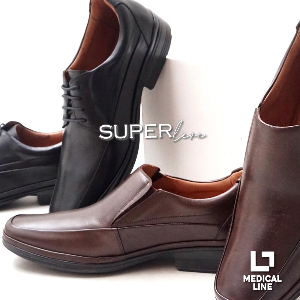 Superleve new 7