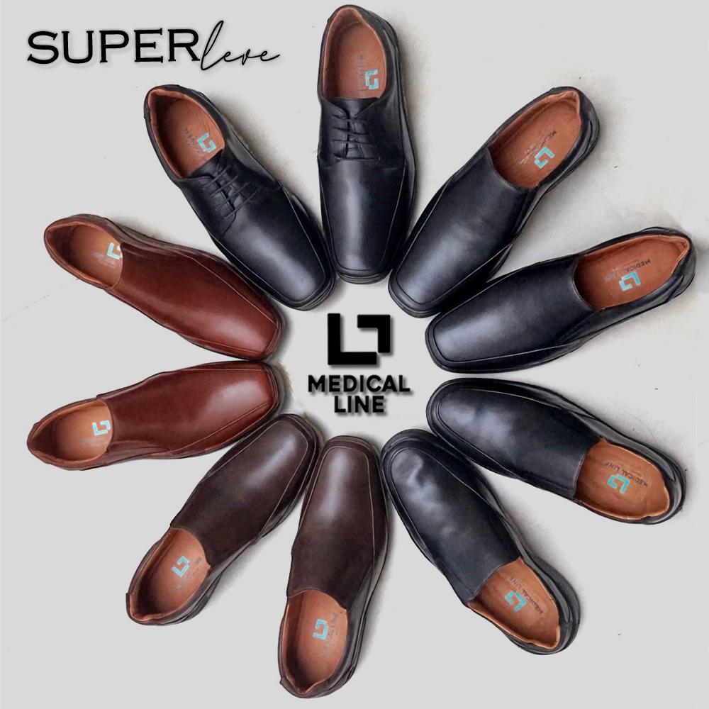 SuperLeve New 5