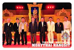 MuayThai Institute