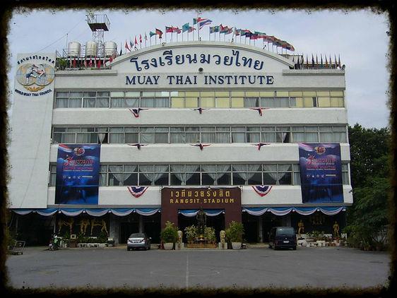 อาคารโรงเรียนมวยไทย