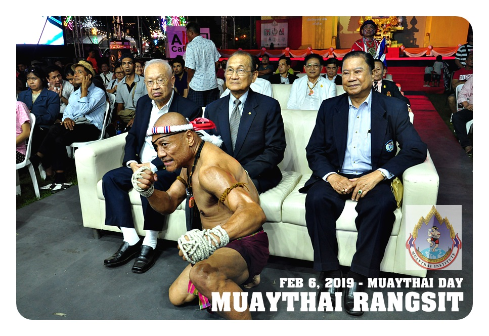 MuayThai Institute