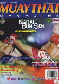 MTI on Magazines