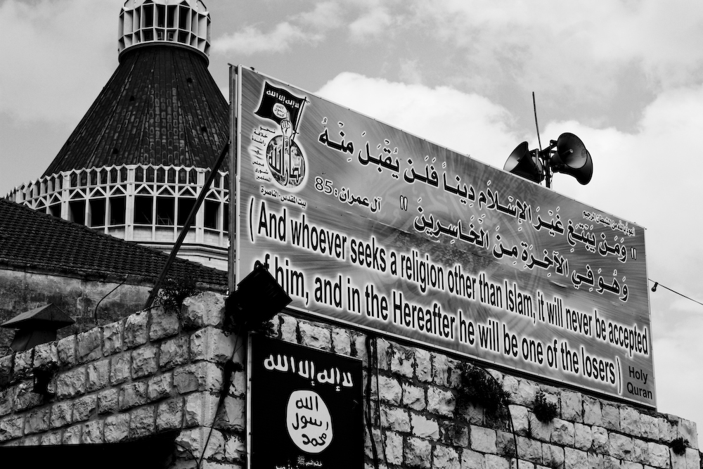 As a muslim, I feel this sign in Nazareth is not necessary
