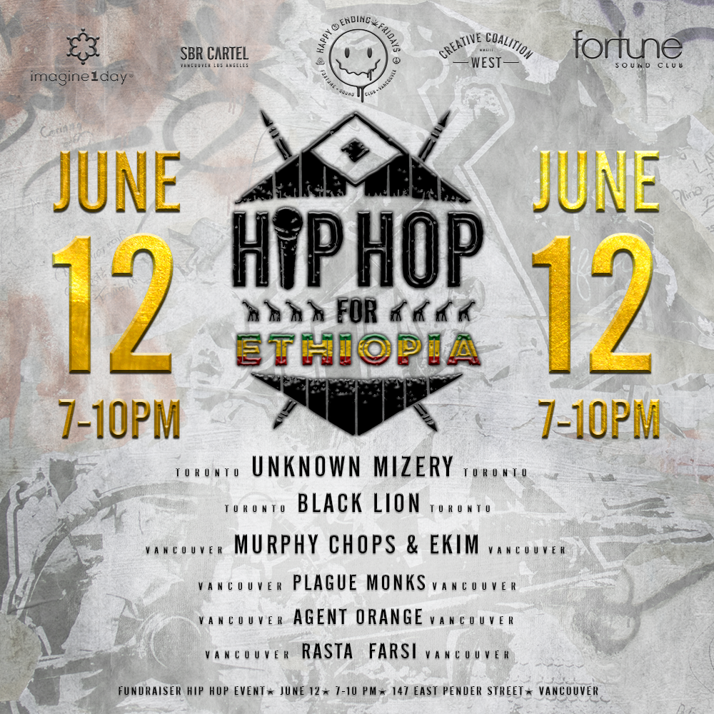 HIP HOP FOR ETHIOPIA (smaller).png