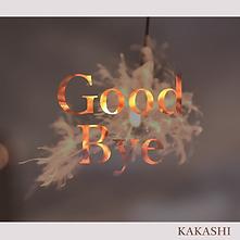 4500269-uncr-15_kashi_H1.png