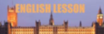 Блог вчителя англійської мови