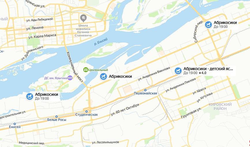 карта все адреса.jpg