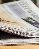 newspapers-444450.jpg