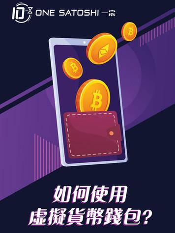 wallet-leaflet-CN-03.jpg