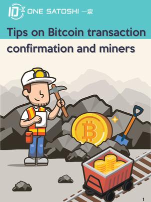booklet_Confirmation_EN-01.jpg