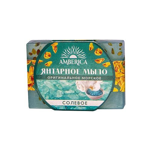 Мыло брусок 80 гр Морское солевое