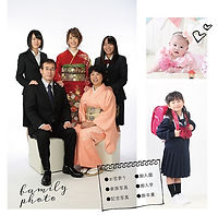yasunaga-photoplan-leaflet2019-v2r2-01 -